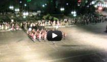 Национална гвардия | Видео